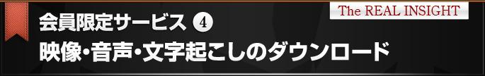 service_title_3
